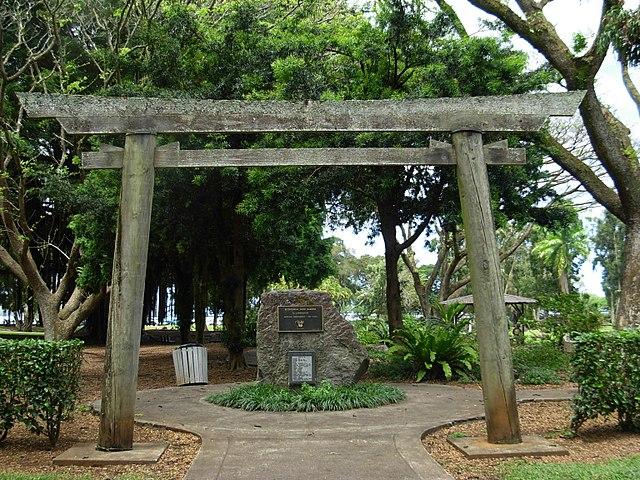 Gate to Rock Garden - Queen Liliuokalani Gardens, Hilo, Hawaii big island shaka guide north island jungle adventure loop driving tour