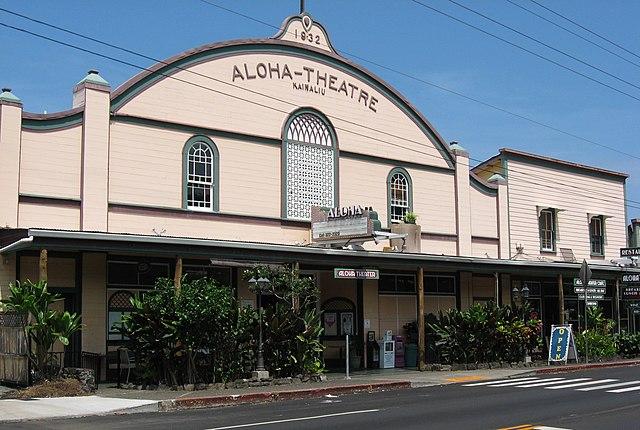 Aloha Theater Kainaliu Kona Big Island Hawaii Shaka Guide Kona Big Kahuna Driving Tour