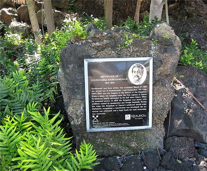 Kamehameha III's Birthplace Keauhou Bay in Kona | Photo by W Nowicki shaka guide big island south island epic coastal journey driving tour